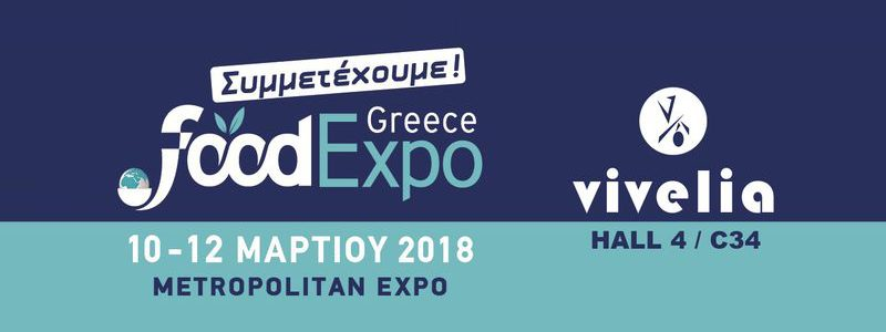 food expo 2017 banner